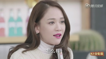 stay with me chen qiao en wei wei